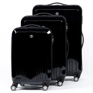 Schwarzes Kofferset